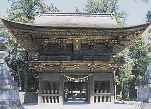 府八幡宮楼門
