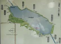 佐鳴湖八景