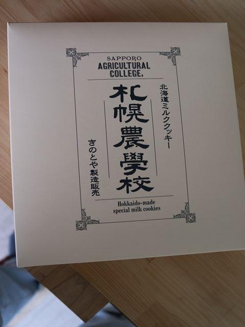20170707_haraichiba_7.jpg