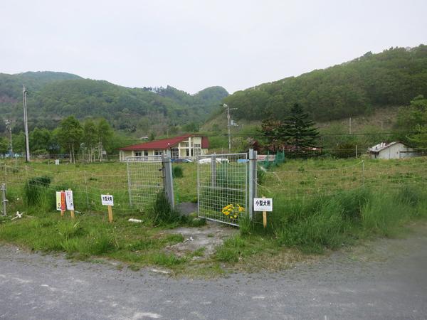 高岡オートキャンプ場 ドッグラン入口