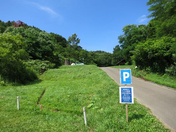 旭ヶ丘公園キャンプ場 駐車場から