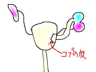 snap_bajiko_20176016442.jpg