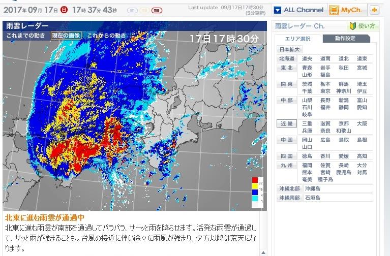 台風18号雨2017年9月17日5時30分