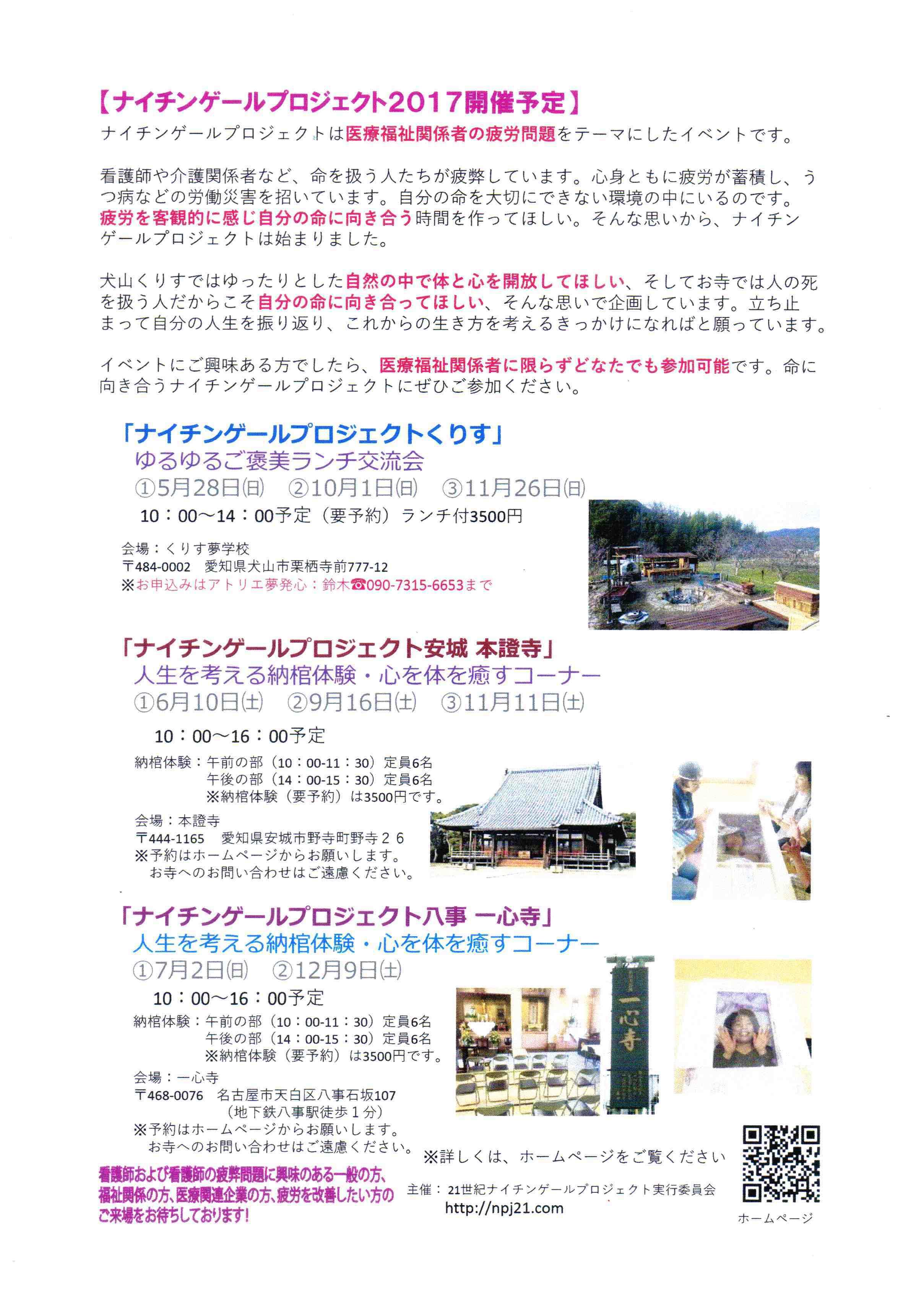 SCAN0024_2017052116412669d.jpg