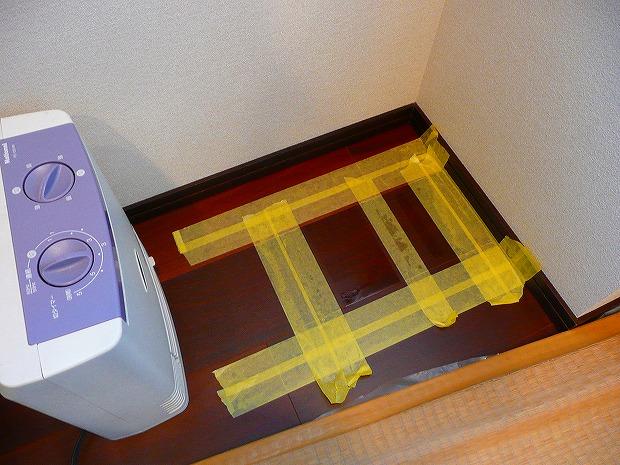 UV硬化フロアコーティング