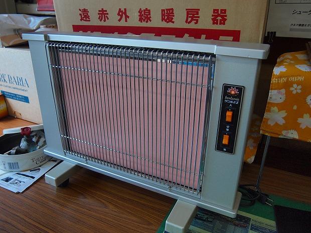 遠赤暖房器