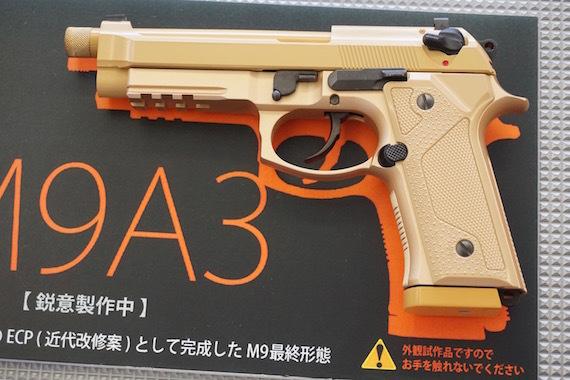 KSC新製品4