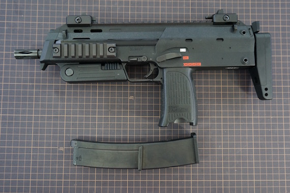 KSC MP7 分解10