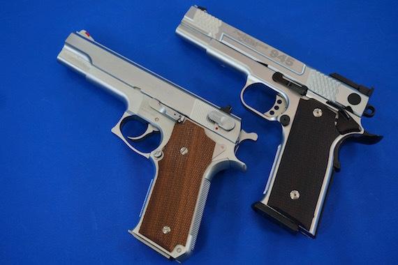 KSC M945-7