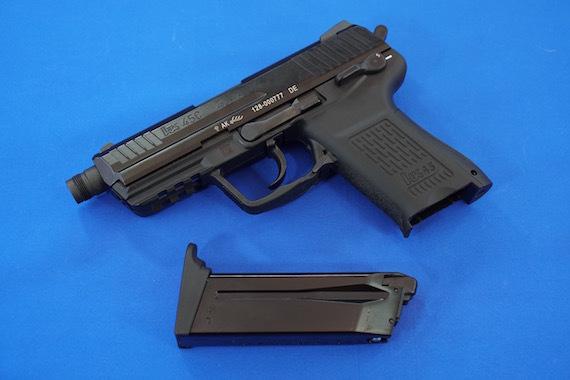 UMAREX HK45CT