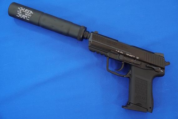 UMAREX HK45CT4