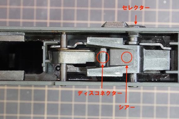 MGCM11レストア7