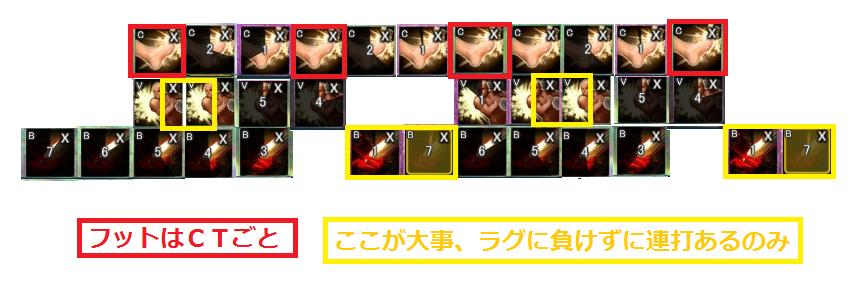 170802_skill001.png