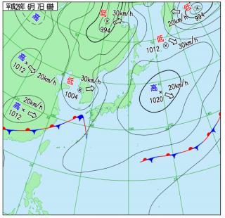 6月7日(水)6時の実況天気図