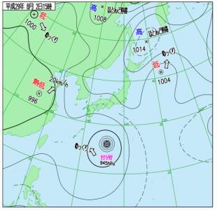8月2日(水)15時の実況天気図