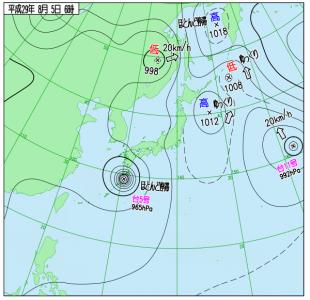 8月5日(土)6時の実況天気図