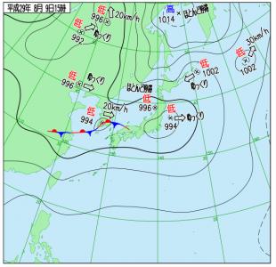8月9日(水)15時の実況天気図