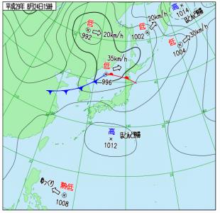 8月24日(木)15時の実況天気図