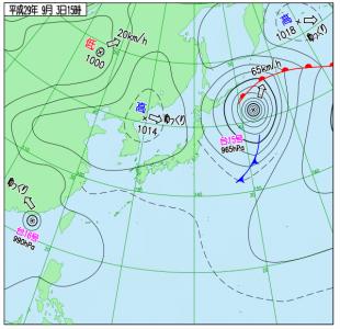 9月3日(日)15時の実況天気図