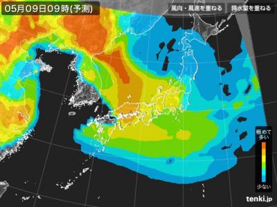PM2.5分布予測(5月9日9時)