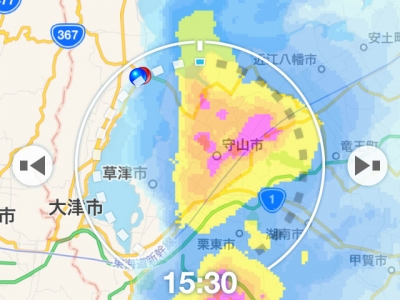 アメミル雨雲レーダー画像(5月31日15時30分)