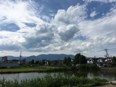夏空のカヤ池