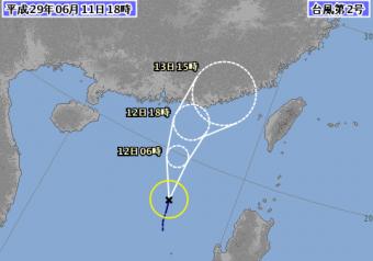 台風2号経路図(気象庁HP)