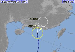 台風2号進路予想(6月12日15時)