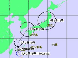台風3号進路予想(7月2日18時)