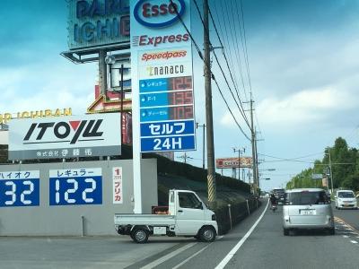 西近江路沿い大津市南部のセルフGSはレギュラーガソリンの最安店頭表示価格125円/L(17/07/19)