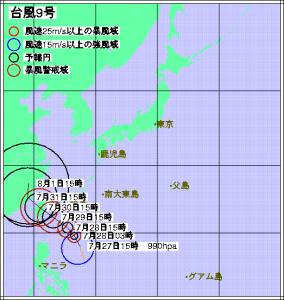 台風9号進路予想(7月27日18時現在)