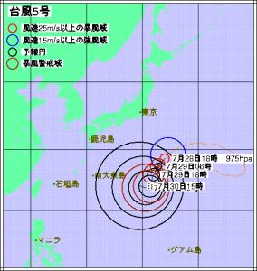 台風5号進路予想(7月28日18時現在)