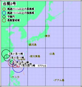 台風9号進路予想(7月28日18時現在)