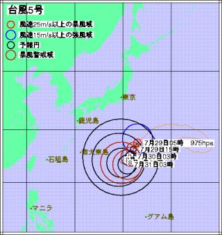台風5号進路予想(7月29日5時現在)