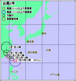 台風9号進路予想(7月29日3時現在)