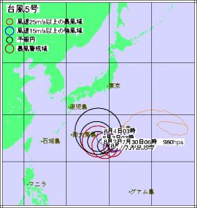 台風5号進路予想(7月30日6時現在)
