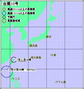 台風10号進路予想(7月30日6時現在)