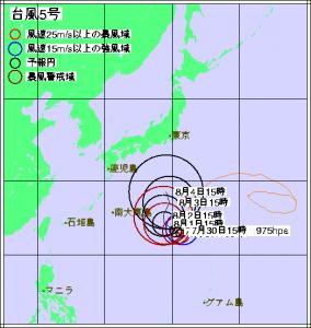 台風5号進路予想(7月30日18時現在)