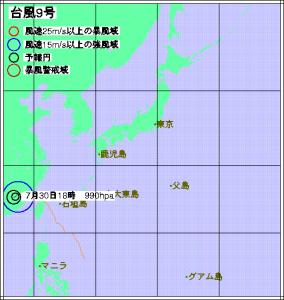 台風9号進路予想(7月30日18時現在)