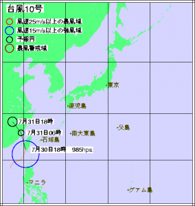 台風10号進路予想(7月30日18時現在)
