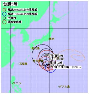 台風5号進路予想(7月31日6時現在)