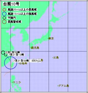 台風10号進路予想(7月31日6時現在)