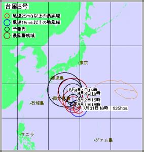 台風5号進路予想(7月31日18時現在)