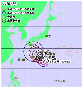 台風5号進路予想(8月1日6時現在)