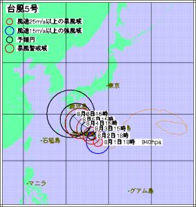 台風5号進路予想(8月1日18時現在)