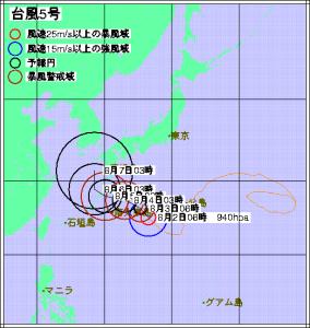 台風5号進路予想(8月2日6時現在)