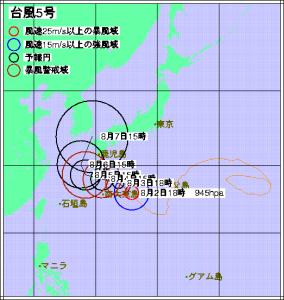 台風5号進路予想(8月2日18時現在)