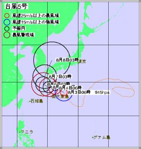 台風5号進路予想(8月3日6時現在)