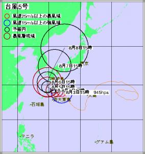 台風5号進路予想(8月3日18時現在)