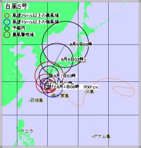 台風5号進路予想(8月4日6時現在)